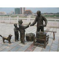 恒保发雕塑|江西公园街头雕塑|公园街头雕塑纯铜摆件