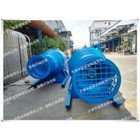 雪橇式混流泵型号、天津中蓝泵业卧式安装潜水混流泵