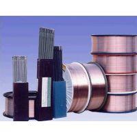FW4102耐磨焊条 合金焊条
