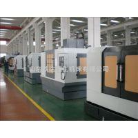 VMC850加工中心阜新生产厂家,850立式加工中心质优价廉