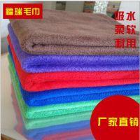 福瑞400g 加厚超柔磨绒擦车毛巾 纳米纤维干发毛巾
