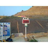 堆场扬尘监测仪规格_长沙在建工地扬尘监测_福田扬尘在线监控系统