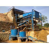 旱地淘金机械 淘金机械 淘金机械生产厂家