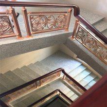 高贵优雅高质量铜艺铝艺楼梯护栏雕花护栏厂家批发