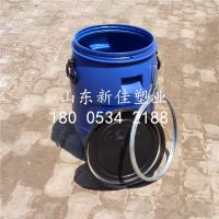 山东新佳50升塑料桶包箍50公斤化工塑料桶50KG化工PE桶