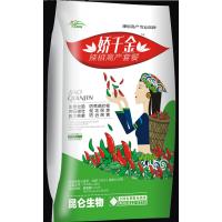 厂家直供辣椒增产效果好的套餐 娇千金辣椒三遍药