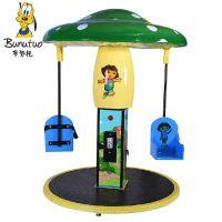 布努托儿童乐园休闲玩具游乐二人飞椅旋转木马游乐设施厂家