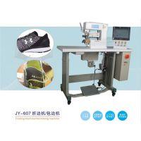东莞吉亚JIYA-607无痕运动鞋粘合机厂家热销