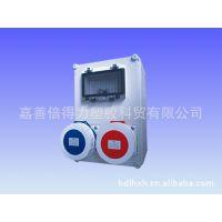 供应 塑料阻燃PC/ABS   高品质防腐组合插座箱  BDL-041