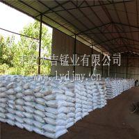 高含量锰砂多少钱一吨 哪里厂家销售价格 大吉锰业锰砂滤料