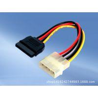 高质量SATA 电源线 大四PIN对15PIN电源线