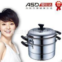 【品牌正品】济南爱仕达蒸锅C1526 26cm不锈钢二层蒸锅优质厨具