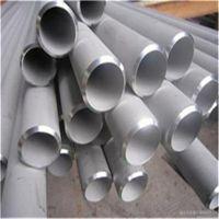 304不锈钢厚壁管 304无缝管 佛山不锈钢管 不锈钢无缝管 Φ14*1.5