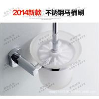 批发 马桶刷 不锈钢马桶刷套装 浴室不锈钢 清洁刷 厕所刷 好质量