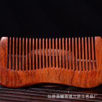 厂家批发 酸枝木梳子红木梳子木质梳子 手柄木梳半圆形木梳子