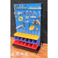 加厚工具架双面移动钢板爆款工厂用物料架单面固定洞洞板五金挂板