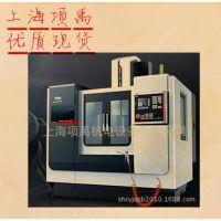 供应沈阳机床厂锐捷铣BRIO850T数控钻铣床加工中心上海CNC机械