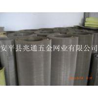 兆通——供应出口标准304 316 316L不锈钢丝网