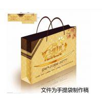 广州天河制作包装礼品盒、 化妆品包装盒