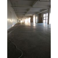 新打的水泥地面翻砂.使用华城混凝土密封固化剂 010-612369532