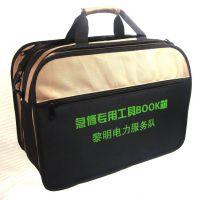 北京精密仪器工具包定制 北京设备维修工具包定做 北京工具包订制生产专家