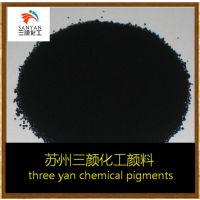 色膏黑色色粉/ 炭黑颜料/ 塑胶用黑/ 油漆用黑色粉/
