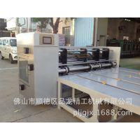 PL-K1系列 2500x1500mm 链条送纸包装机械,纸箱轮转开槽机