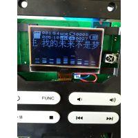 杰理AC3090 MP3 歌词同步显示方案 录音 多国语言 12864屏 真屏谱