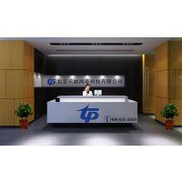 北京天波鸿泰科技有限公司