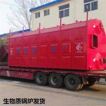 沈阳市2吨热水锅炉,生物质燃料 菏锅