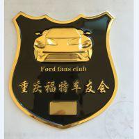 深圳车友会汽车标志供应商贵阳高档立体金属车标制作工厂