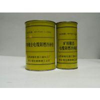 供应矿用橡套电缆阻燃冷补胶,JA-350阻燃型冷补胶,皮带修补胶,输送带修补胶
