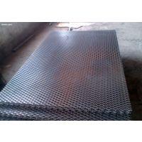 广州厂价供应 标准菱形钢板网 菱形拉伸网 重型菱形网