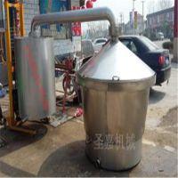 圣嘉固态生料酿酒设备 热销开放式冷凝器型号