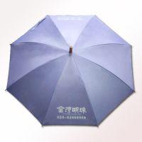 金湾明珠小区广告伞_广州地产雨伞_深圳制伞厂