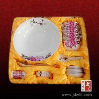 景德镇陶瓷餐具,定制礼品餐具,骨瓷餐具28头