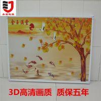 圣盾 家用电采暖画 电发热板 壁挂式电暖器 碳纤维钱暖画等厂家直销