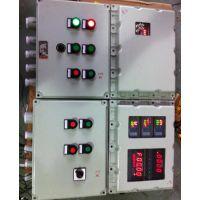 下进下出BXX51防爆动力电源检修箱进申价格