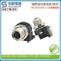 安耐电连|M5弯90度DIP插座PCB板接式|M5防水接头|防水连接器