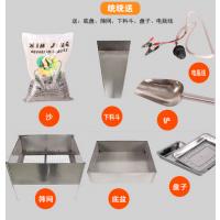 漯河小型炒板栗机价格|漯河电瓶糖炒栗子机哪有卖