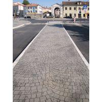 彩色混凝土压模地坪单价 彩色混凝土表层压模地坪做法 压膜混凝土