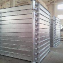 精铸干燥供应规格SRQ系列间壁式换热器散热器