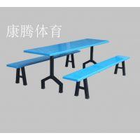 耐用的6、8人分体餐桌椅生产 供应饭堂、餐饮店 餐桌椅批发商康腾