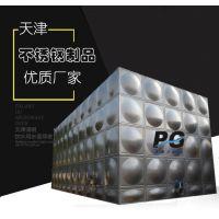 河北霸州不锈钢组合式保温水箱 304拼接装配水箱 厂家直供 冬天必备!
