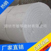 供应保温岩棉,隔音岩棉,选敏华建材,生产商,供货商