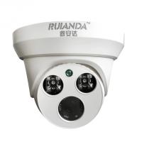 安徽省滁州市定远县定城镇专业安装高清电子监控睿安达720P半球高清网络摄像机 ip camera