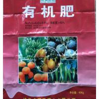 厂家直销果树专用有机肥 芒果树蔬菜专用肥 有机质≥60%碳磷钾≥5% 40KG/袋