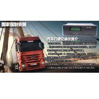 公路快运物流车辆GPS监控调度系统 沃典GPS货运车辆全程监控