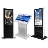 海视博55英寸落地网络广告机