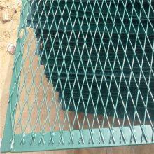 浸塑钢板网护栏 高档音箱网罩 金属扩张网